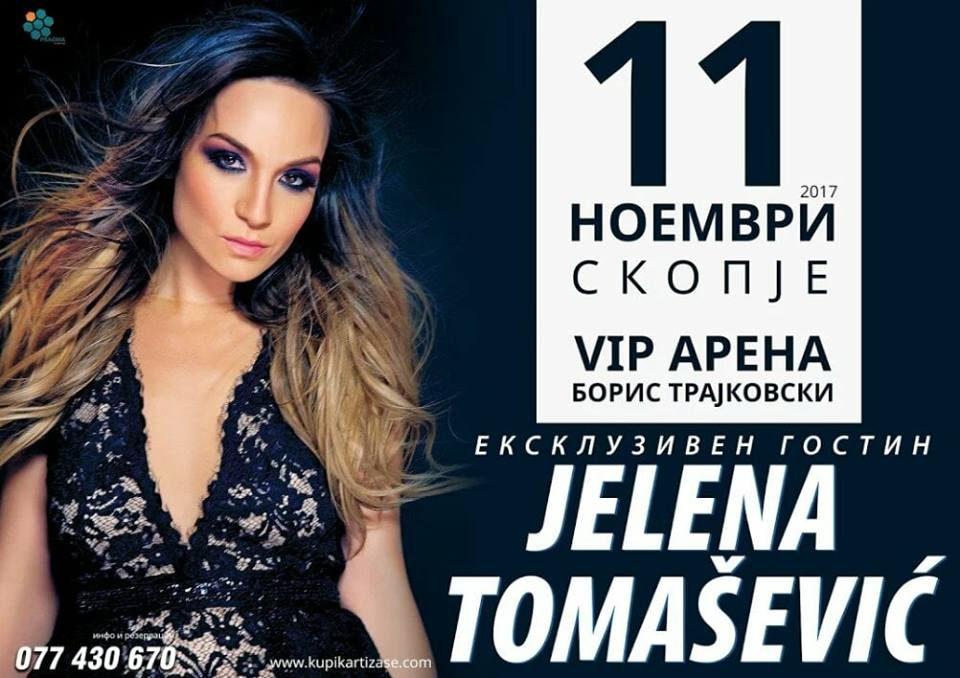 Јелена Томашевиќ специјален гостин на концертот на Жељко Јоксимовиќ во Скопје