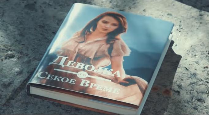 """Перо Пандиловски си најде """"Девојка за секое време"""" (ВИДЕО)"""