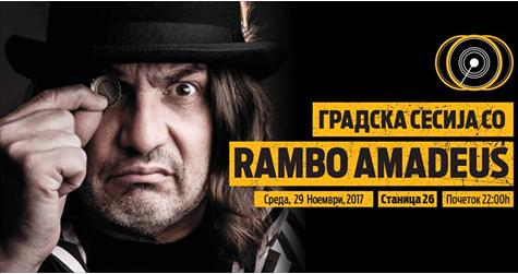 Рамбо Амадеус во Станица 26