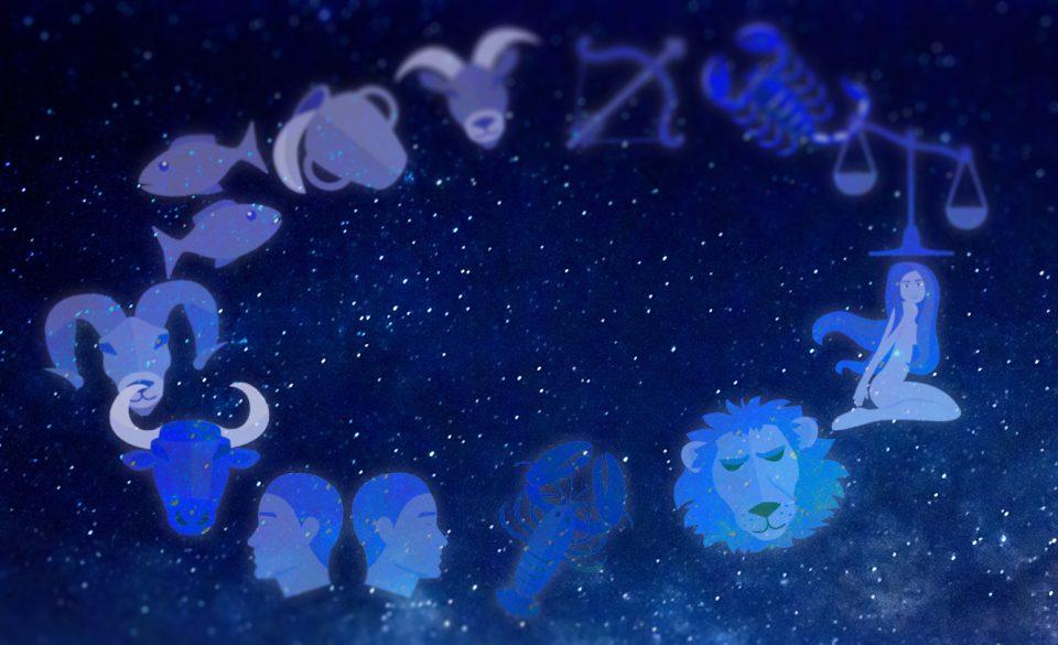 Дневен хороскоп: Четврток (11.01.2018)