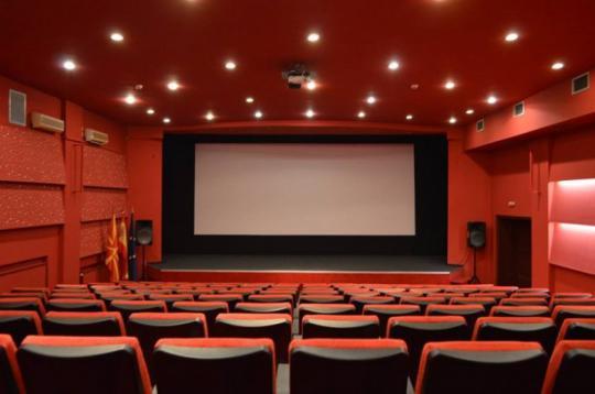 """""""Кино утро"""" за најмладите во Кинотека на Македонија"""