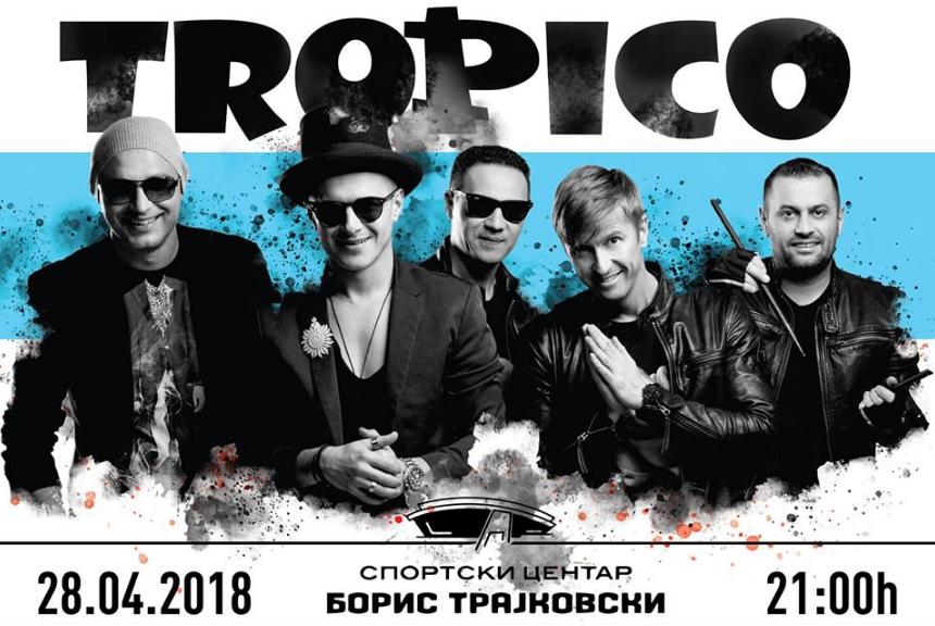 """И """"Тропико бенд"""" со концерт во Скопје"""