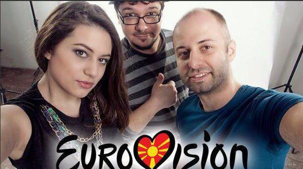 """Промоција на евровизиската песна на """"Ај Кју"""""""