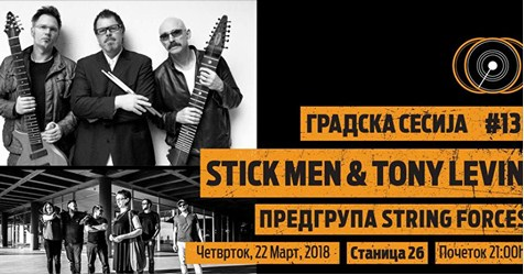 Tony Levin & Stick Men  во Станица 26