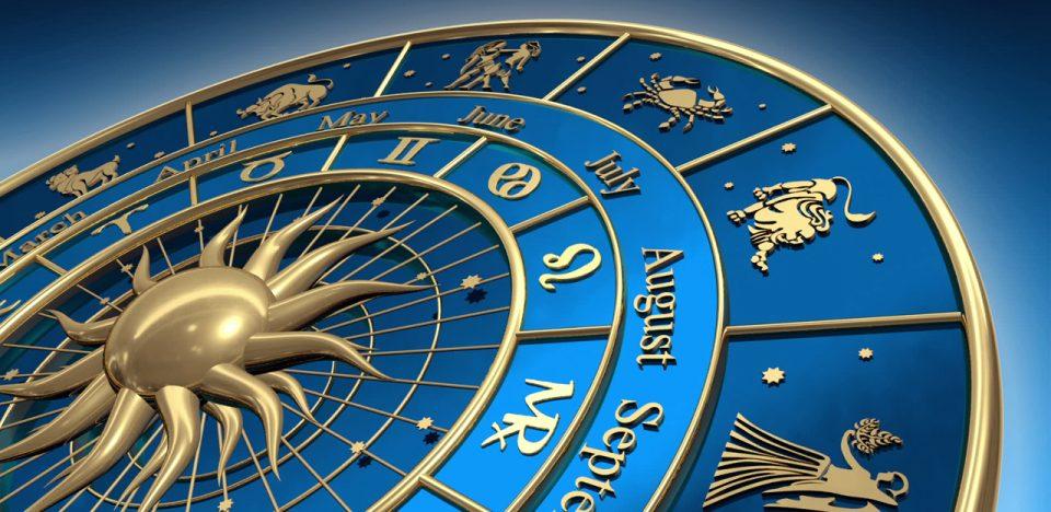 Дневен хороскоп среда (14.03.2018)