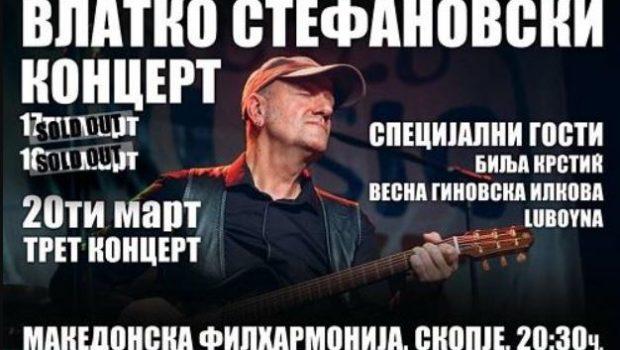 """Закажан и трет концерт за """"Мајчин јазик"""" на Влатко Стефановски (ВИДЕО)"""