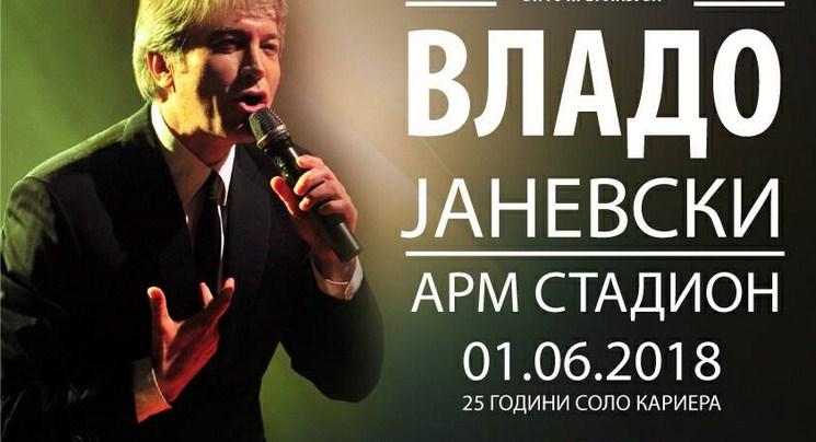 Владо Јаневски со голем концерт на 1 Јуни во Скопје
