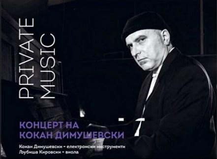 Концерт на Кокан Димушевски во Кавадарци