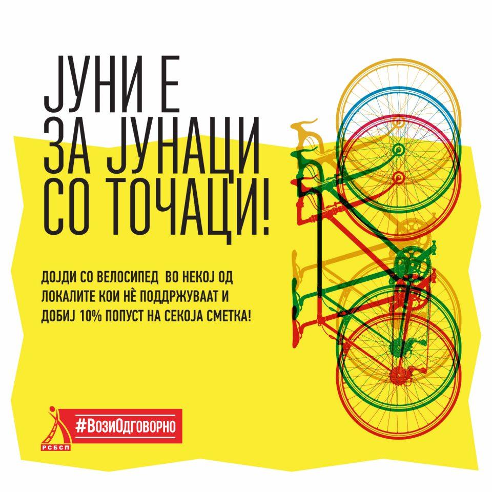 Јуни е за јунаци со точаци – сите на точак овој месец!