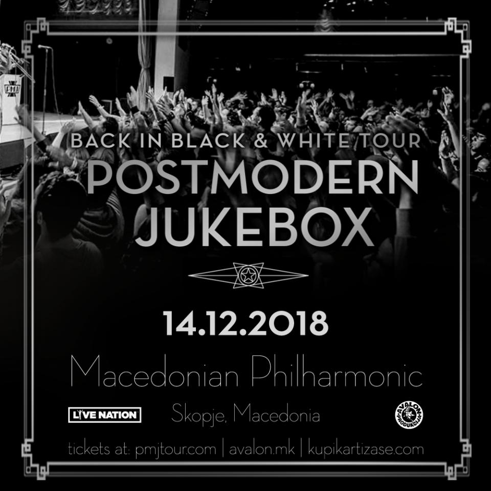 """Postmodern jukebox"" – врвно џез и свинг кабаре"