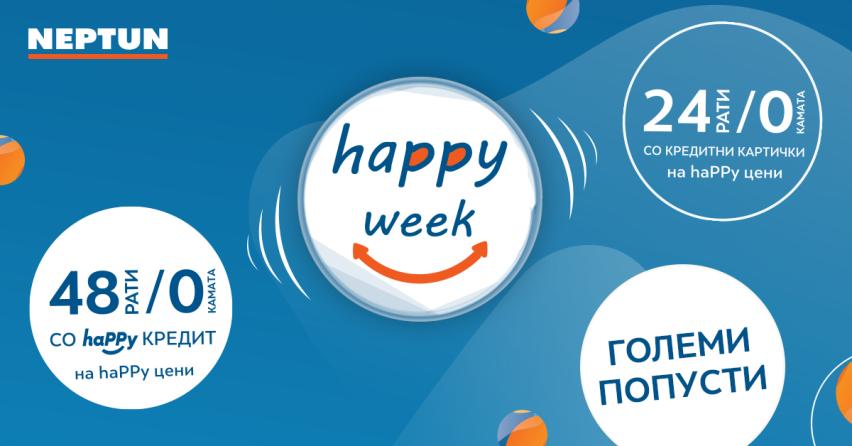 HAPPY WEEK акција во НЕПТУН – големи попусти и рати без камата!