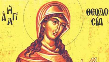 Денеска е маченичка Теодосија: Жените никако не треба да го прават ова