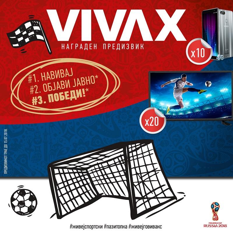 Наградниот предизвик на VIVAX расте со секој клик