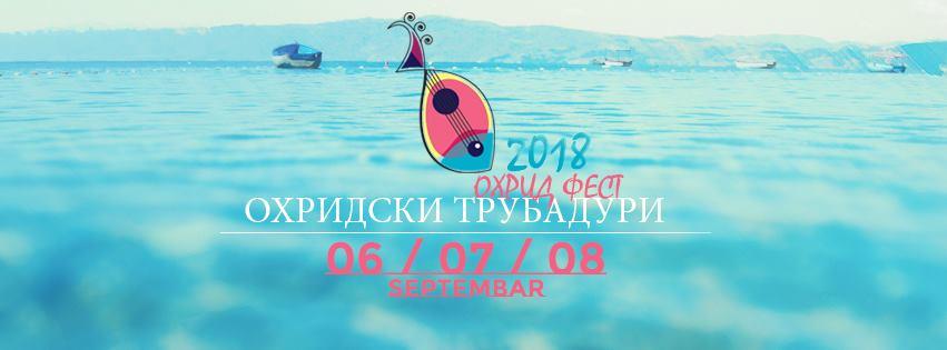 Охрид фест – Охридски трубадури 2018