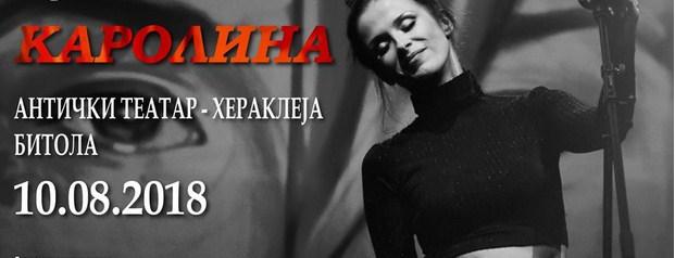 """Каролина со концертни промоции на """"Извор"""" во античките театри во Охрид и Битола"""