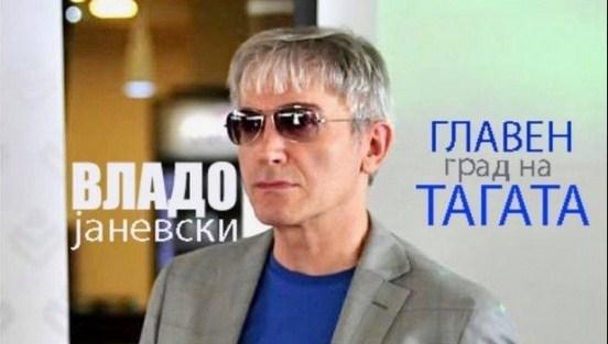 """Дунавка е главна во """"Главен град на тагата"""" на Владо Јаневски (ВИДЕО)"""