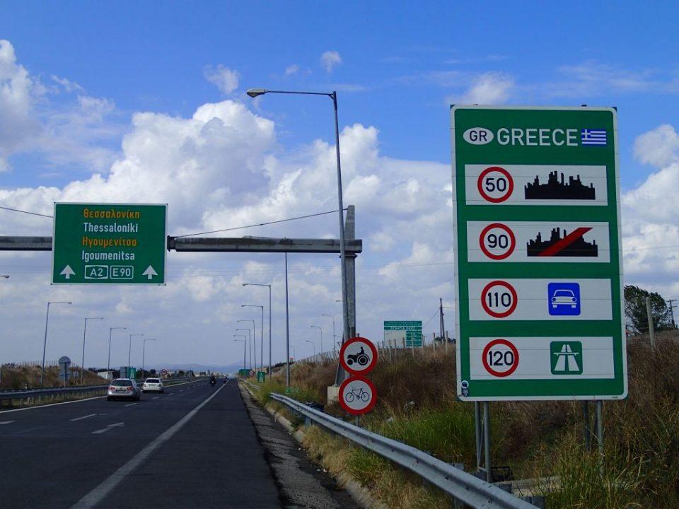 Внимавајте како возите во Грција, глобите се астрономски дури и за банални прeкршоци