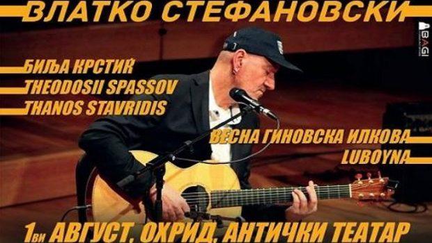 Влатко Стефановски на 1-ви август во Антички театар во Охрид