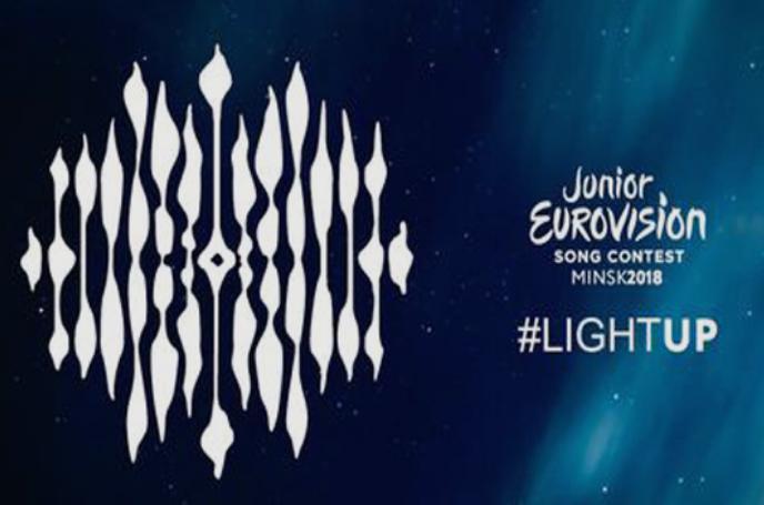 Аудиција за претставник на Македонија на Јуниорски Евросонг 2018