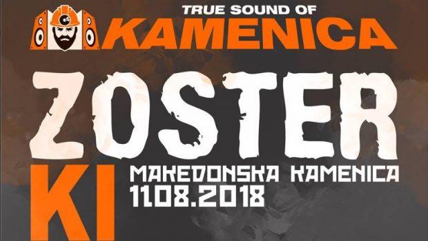 """""""True Sound of Kamenica Festival 4"""""""