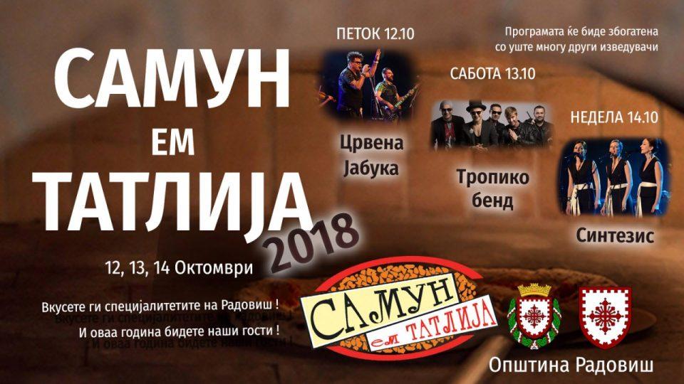 """""""Самун ем татлија"""" од 12 до 14 октомври во Радовиш"""