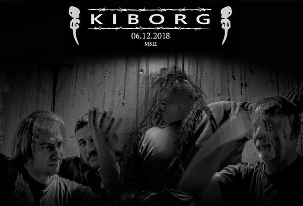 """Киборг"" со самостоен концерт на ""Таксират #20""!"