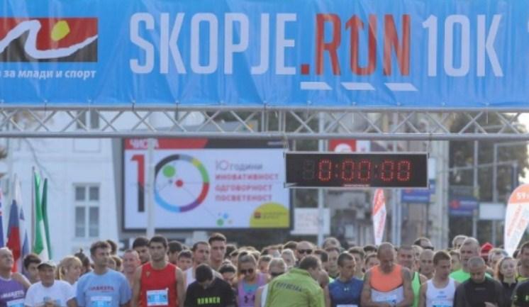 Во недела: Рекорден број на учесници ќе трчаат на Skopje Run 10K