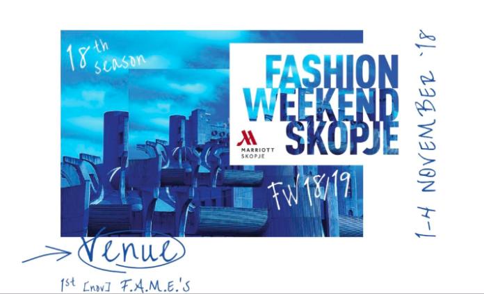 Од 1-ви до 4-ти ноември: Моден викенд во Скопје