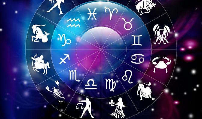 Неделен хороскоп