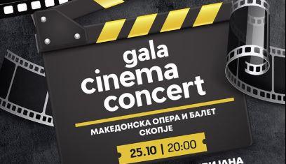 """""""Битолскиот камерен оркестар"""" со гала филмски концерт во Скопје"""