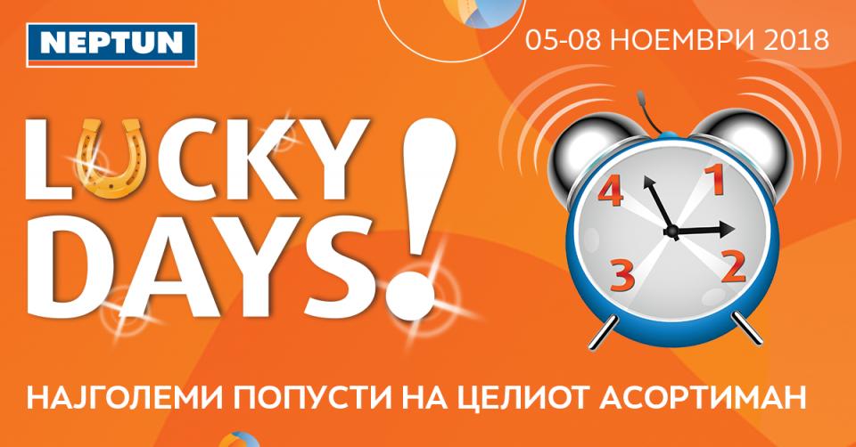 """""""Lucky days"""" во НЕПТУН од 05-08 ноември – Најголеми попусти на целиот асортиман!"""
