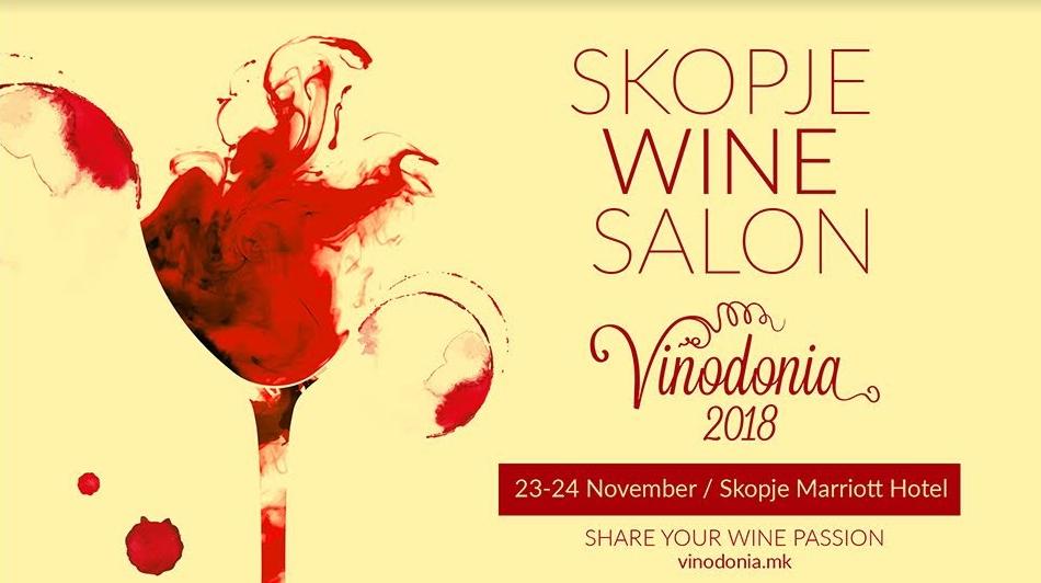 """Трето издание на """"ВИНОДОНИЈА"""" – најзначајниот вински настан во Македонија"""