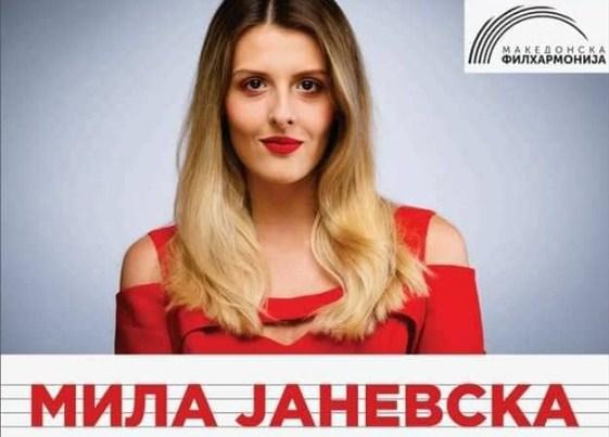 """Концерт на оперската пејачка Мила Јаневска во """"Македонската филхармонија"""""""