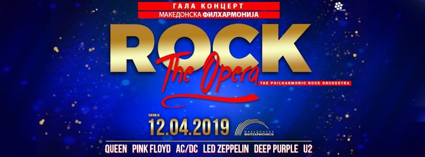 """""""Рок опера"""" со Македонската филхармонија"""