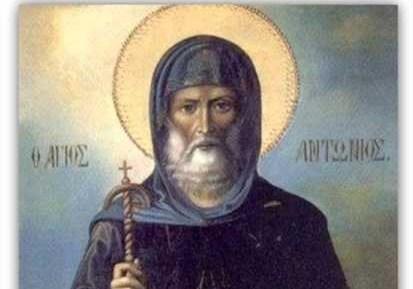 Денеска е Св. Антониј Велики-  еве од што е заштитник овој светец