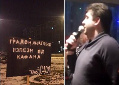 Порака до општинскиот кмет на Ѓорче Петров: Градоначалник излези од кафеана!