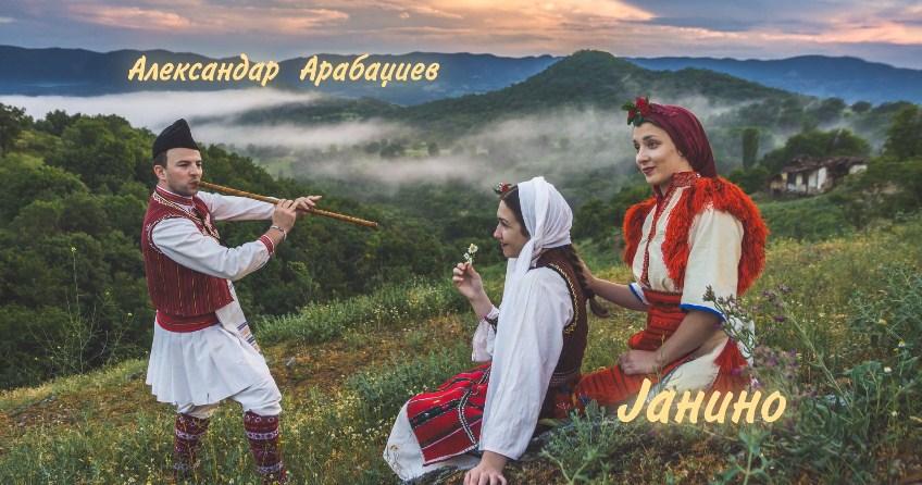 """Александар Арабаџиев ги претстави звуците на татковината преку """"Јанино"""" (ВИДЕО)"""
