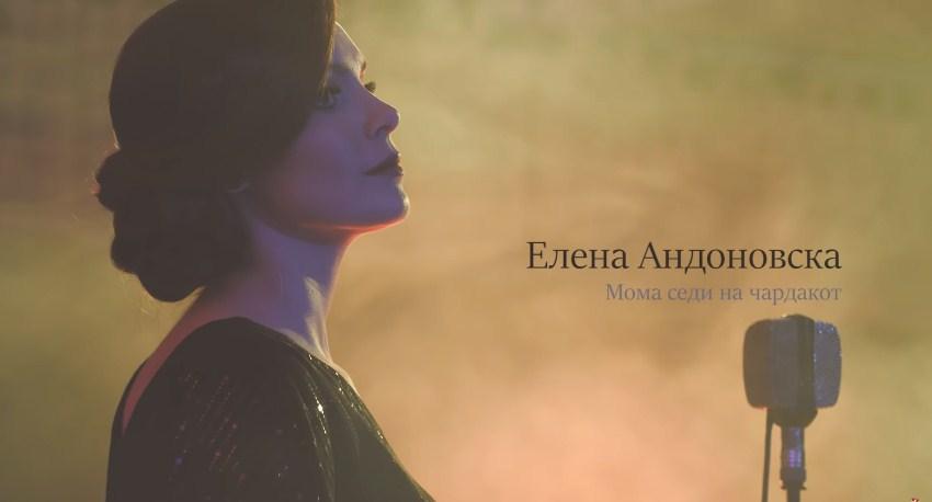 """Елена Андоновска ја визуелизираше својата верзија на """"Мома седи на чардакот"""" (ВИДЕО)"""
