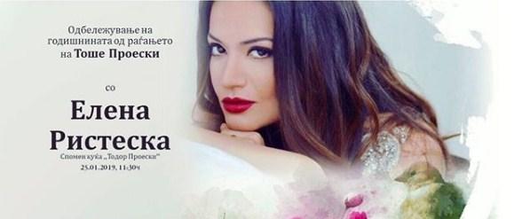 Елена Ристеска ќе пее за роденденот на Тоше во Крушево
