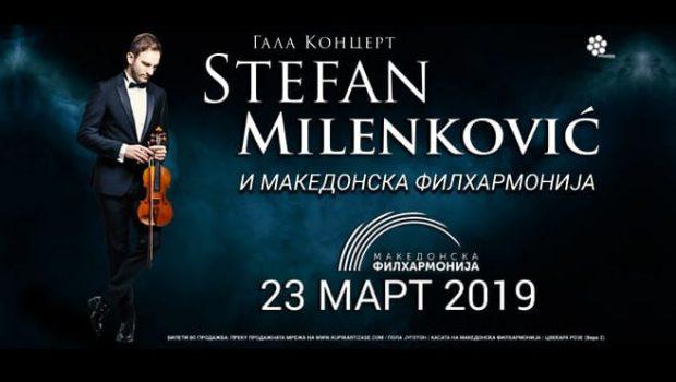 Стефан Миленковиќ оркестарот на Македонската филхармонија во Скопје