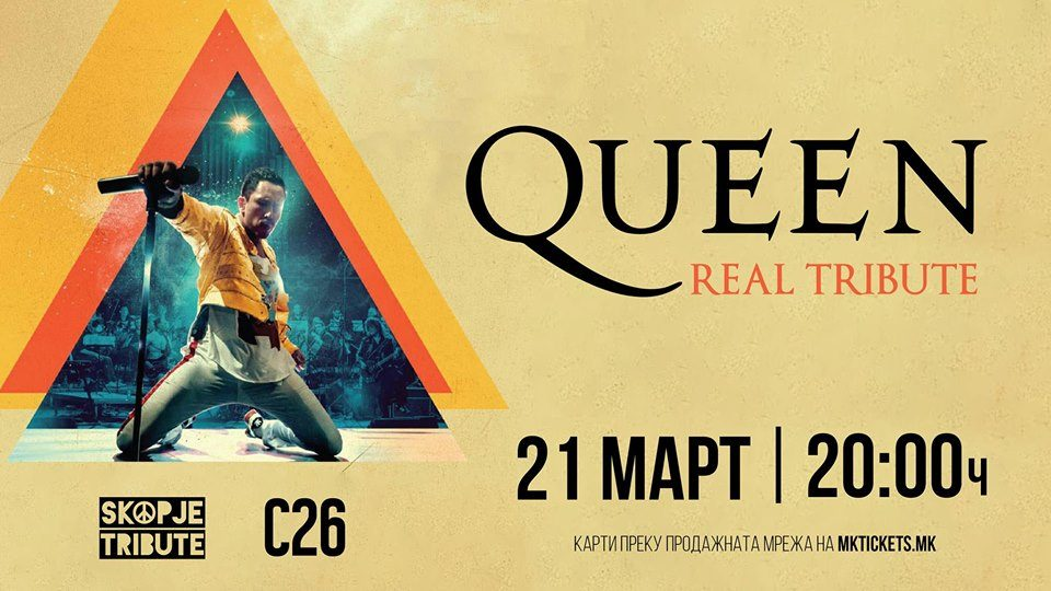 """""""Квин"""" одново во Скопје: """"Real Bohemian Rhapsody by Queen Real Tribute"""" во """"Станица 26"""""""