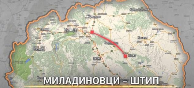 До крајот на јануари требаше да се отвори автопатот Миладиновци – Штип, ама… се чека денот за чочек! (ФОТО)