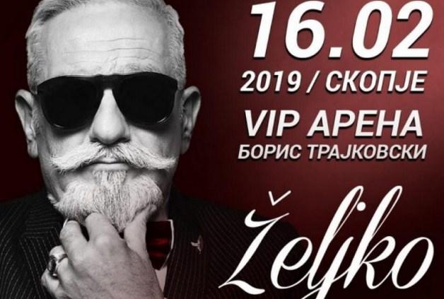 Жељко Самарџиќ на концерт во Скопје
