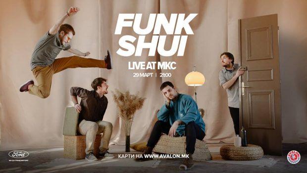 """""""Фанк шуи"""" со прв соло-концерт на 29 март во МКЦ"""