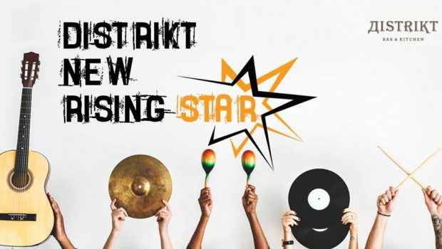 """Бидете новите музички ѕвезди на """"Мериот"""" и """"Дистрикт"""""""