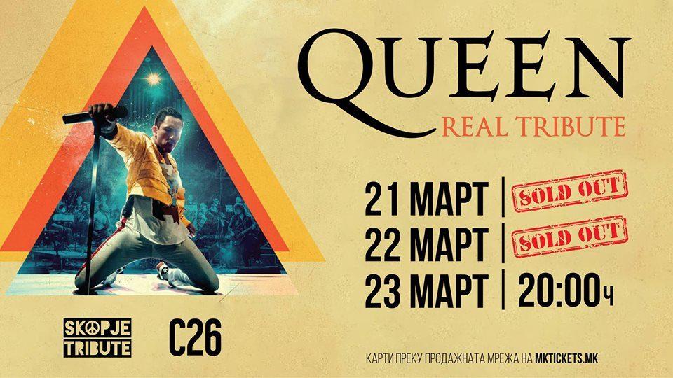 """Незапаметен интерес: Закажан и трет концерт """"Queen Real Tribute"""" во """"Станица 26"""""""