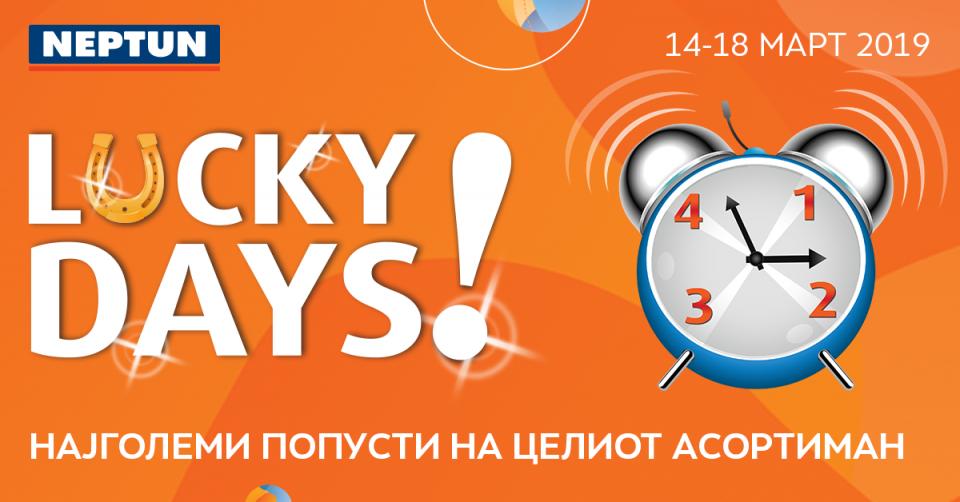 """""""Lucky days"""" во НЕПТУН од 14-18 март – Најголеми попусти на целиот асортиман!"""