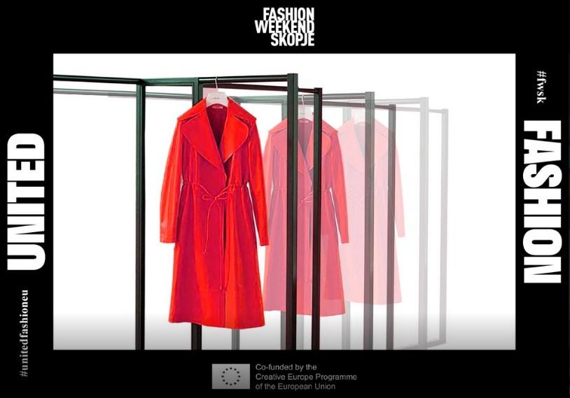 """Моден викенд – Скопје 2019: """"United Fashion Sее Showroom"""""""