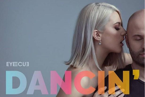 """Ај Кју одново разиграни во """"Dancin'"""" (ВИДЕО)"""