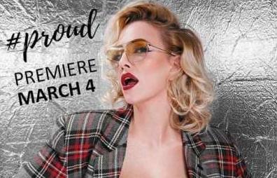 Премиера на евровизиската песна на Тамара во понеделник на 4 март